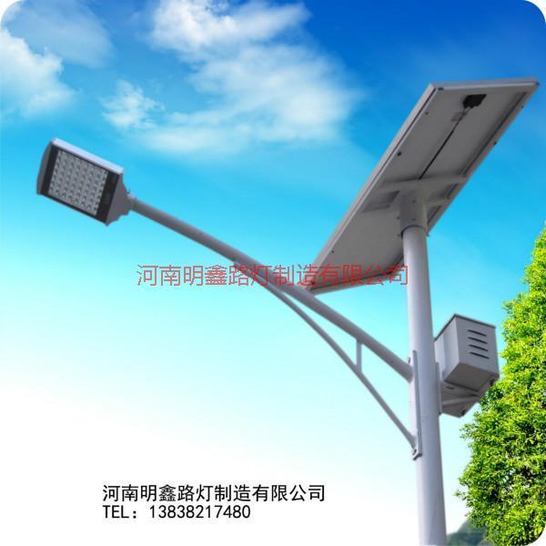 供应太阳能LED路灯