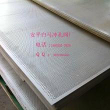 衡水哪里有专业的不锈钢微孔过滤板北京不锈钢微孔过滤板