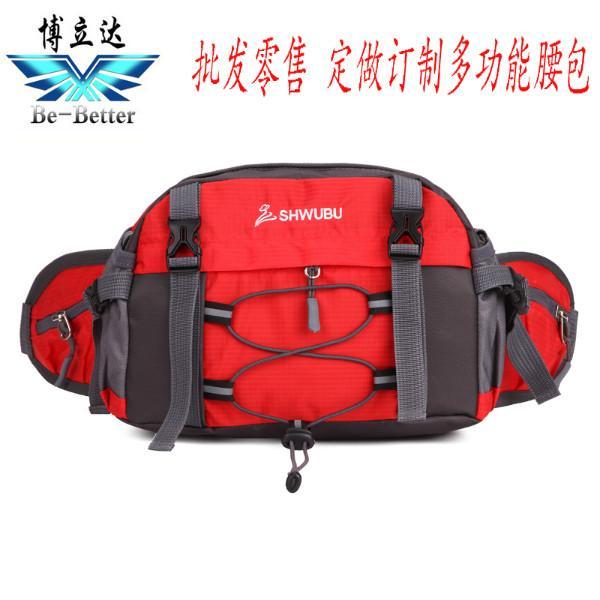 供应户外运动旅行便携多功能腰包
