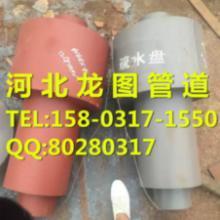 供应锅炉排汽管用疏水盘,锅炉排汽管用疏水盘河北生产厂家批发
