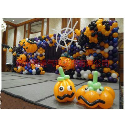 供应惠州万圣节气球装饰