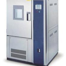 供应按键式小型高低温箱,高低温交变循环试验箱厂家图片
