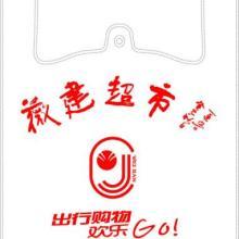 供应桂林塑料袋购物袋
