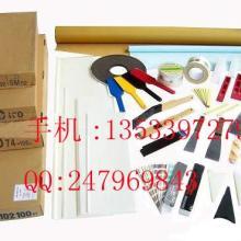 印刷机配件及耗材、墨斗胶片,挡墨板、砂炮纸、炮底胶,兰网布