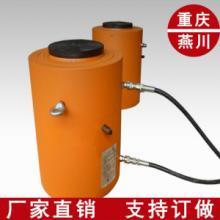 供应电动液压千斤顶50吨(T) 厂家批发分离式电动千斤顶 油压批发