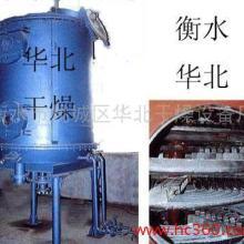 空气|气流|真空||箱式|盘式|带式|喷雾|立式|卧式干燥机-华北干燥设备厂