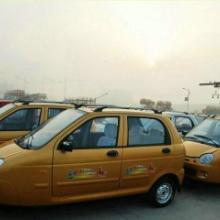 供应喀什富路A1全封闭老年代步车火热销售,富路三轮摩托车厂家报价 图片