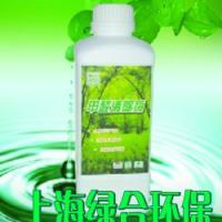 上海绿合环保科技有限公司甲醛清除剂
