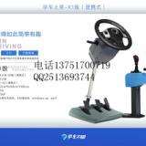 供应电脑汽车驾驶模拟器_电脑汽车驾驶模拟器价格_电脑汽车驾驶模拟器驾吧