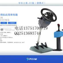 供应松原智能学车气车模拟器一台的价格是多少