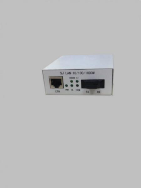 10/100/1000M光纤收发器/千兆光纤收发器/网络摄像机专用光
