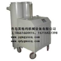 供应模具厂用工业吸尘器工业吸尘器厂家大功率工业吸尘器