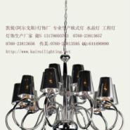 江苏酒店工程灯具鹅头吊灯艺术灯图片
