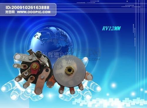 供应KHD品牌RV12MM平脚电位器优质的贴片式带开关电位器