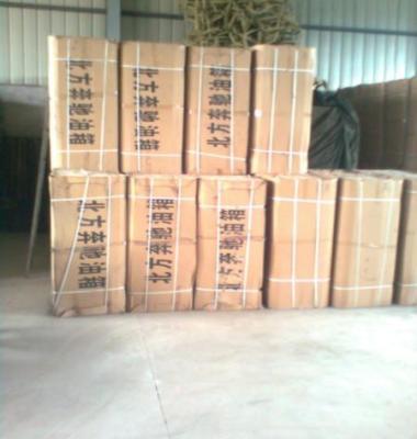 北奔重卡油箱图片/北奔重卡油箱样板图 (3)