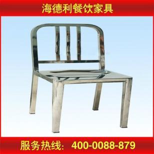 台山休闲椅子不锈钢批发图片
