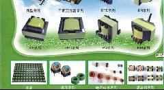 供应EF16高频变压器