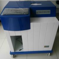 全自动微生物鉴定分析仪
