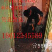 国展维修水管图片