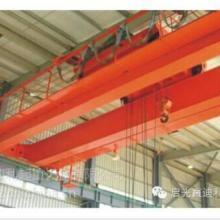 供应通用桥式起重机,QD型通用桥式起重机,双梁起重机批发