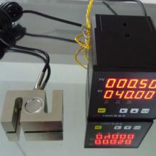 安徽蚌埠宇航供应YH9696型称重测力显示仪表