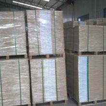 供应双胶纸,印刷双胶纸板,高白双胶纸