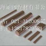 供应FILARC35S伊萨焊条