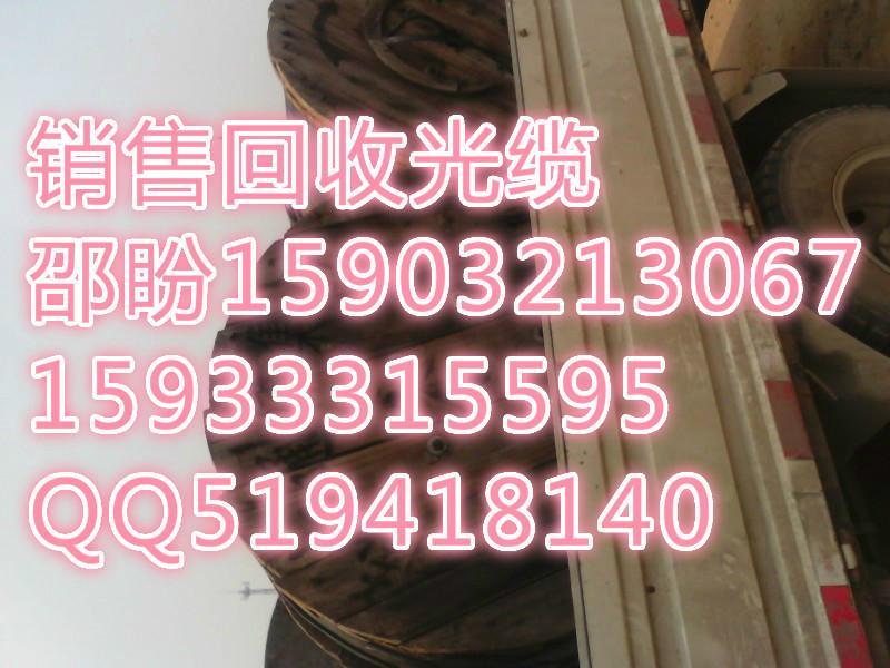供应湖北鄂州室外24芯多模光缆,湖北鄂州室外24芯12芯48芯60单模光缆价格