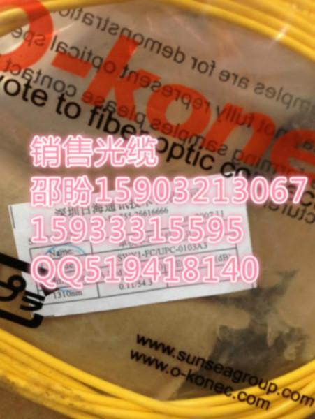 供应成都光纤跳线室外单模光纤,成都光纤跳线SC-SC室外单模光纤价格