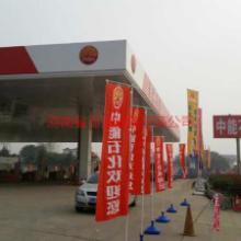 供应平顶山网架油罐钢结构工程施工图片