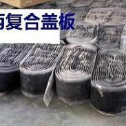 供应SR三元乙丙防渗盖板加工生产,批发零售