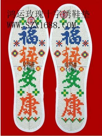 高清十字绣鞋垫图案图片|高清十字绣鞋垫图案样板图