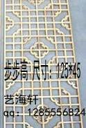 木制花格图片