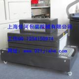 供应包装礼盒薄膜收缩包装机机、上海热收缩包装机系列生产供应 厂家、食品药品音像制品五金化妆品书籍玩具等的热收缩包装机