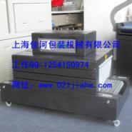 保温板收缩包装机毛巾收缩包装机图片