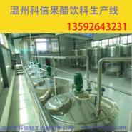 果醋饮料生产设备图片