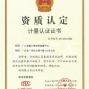 华南权威空气净化器检测图片