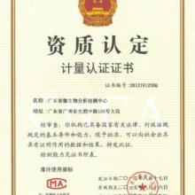 供应华南空气净化产品检测中心机构,检测机构,净化检测费用图片