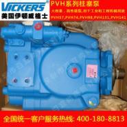 美国vickers油压泵图片