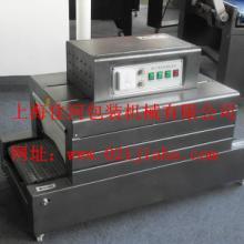 供應節能燈熱收縮包裝機、上海熱收縮包裝機系列生產供應廠家、食品醫藥化妝品書籍音像制品玩具五金等的熱收縮包裝機圖片
