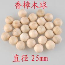 惠州供应香樟木球创意家居zakka杂货批发批发
