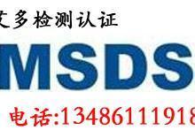 供应烷烃试剂MSDS认证