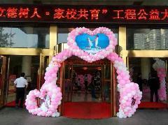 供应深圳婚礼秀气球装饰