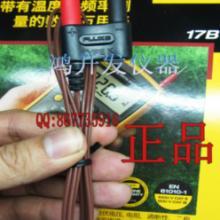 供应福禄克万用表17B温度探头K型热电偶87-5香蕉插头温度线耐用型