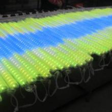 供应LED数码管/LED数码管厂家/LED数码管供应商