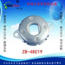 厂家供应批发阻尼器ZB-48C19丨阻尼器价格丨阻尼器厂家