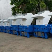 苏州600型塑料破碎机  塑料破碎机厂家现货批发批发