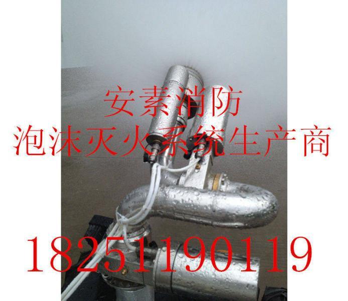 供应ZDMS0.6/10S灭火装置桂林防城港北海消防大空间高空智能自