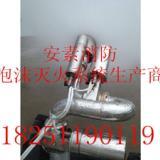 供应ZDMSPSKD20L/S水炮淄博枣庄东营市高空自动扫描射水消防