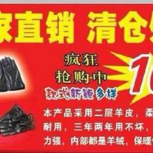 供应真皮PU手套,真皮PU手套批发价格,义乌真皮PU手套厂家